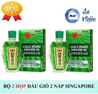 Bộ 2 Hộp Dầu Gió Xanh 2 Nắp SingaPore Eagle Brand - Mẫu mới thumbnail
