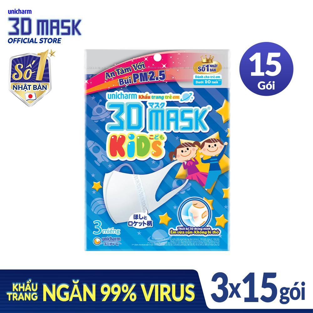 Combo 15 gói Khẩu trang dành cho bé Unicharm 3D Mask Kid (Ngăn được bụi mịn PM2.5) gói 3 miếng