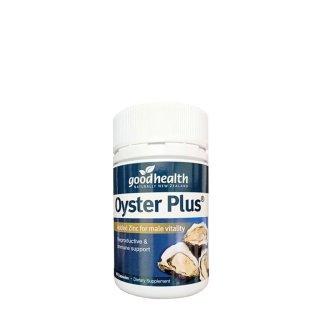 [Chính Hãng] Tinh chất hàu Oyster Plus GoodHealth tăng cường bản lĩnh đàn ông - Nhập khẩu New Zealand thumbnail