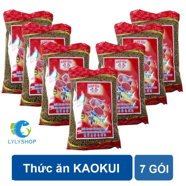 Bộ 7 gói thức ăn cho cá KaoKui dùng cho các loại cá kiểng, cá rồng, cá koi, hồng két..loại 100gr/gói ( Nâu)