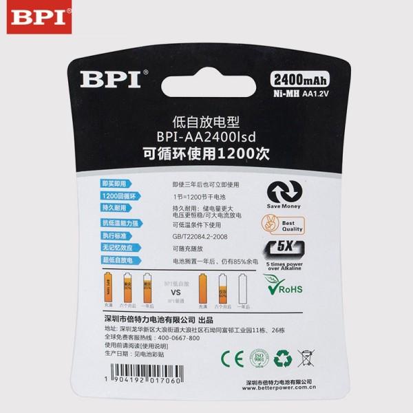 Pin sạc AA BPI 2400 mAh LSD Ni-MH AA loại tốt phiên bản nội địa Trung
