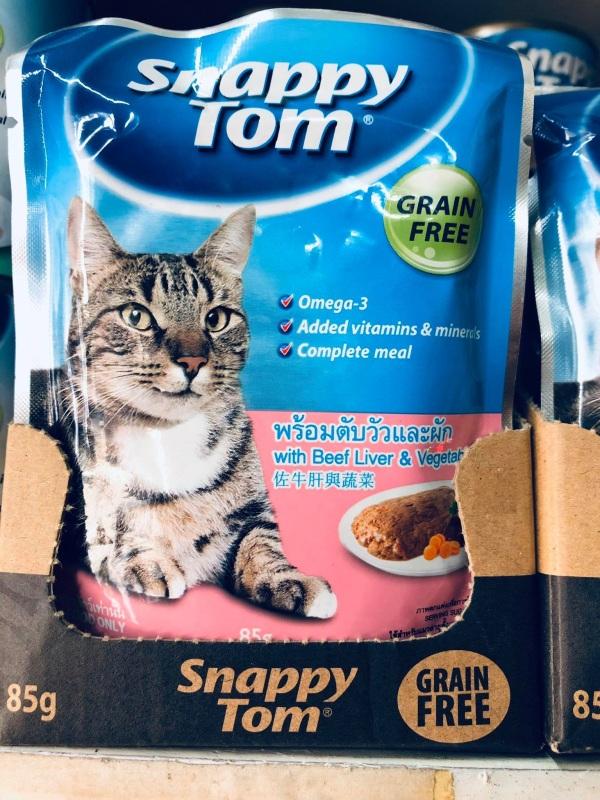 Pate cho mèo Snappy Tom vị bò và rau củ gói 85g