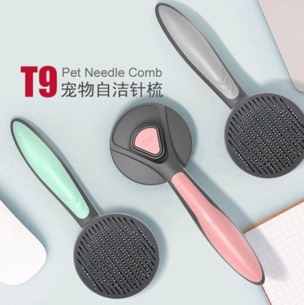 [Hàng chuẩn] PakeWay T9- Lược kim chải tự làm sạch lông chó mèo chất liệu cao cấp chính hãng
