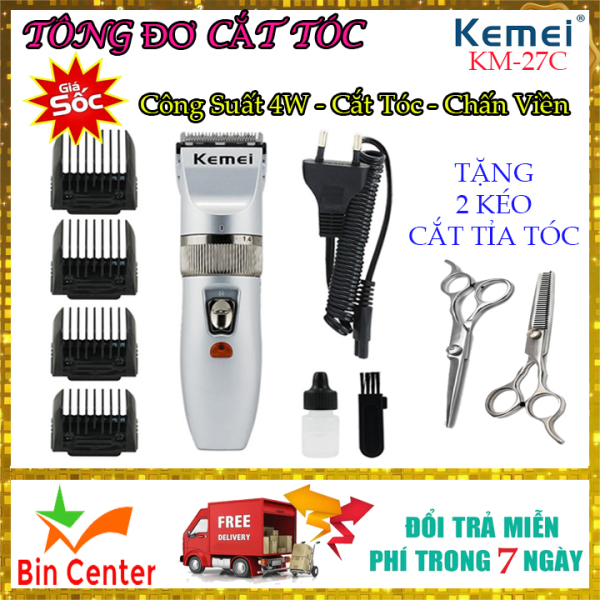 [Tặng Kéo Cắt Tỉa Tóc] Tông đơ cắt tóc, Tăng đơ hớt tóc gia đình chuyên nghiệp Kemei 27C, Tông đơ cắt tóc - Chấn viền - Tông đơ cắt tóc không dây Kemei giá rẻ