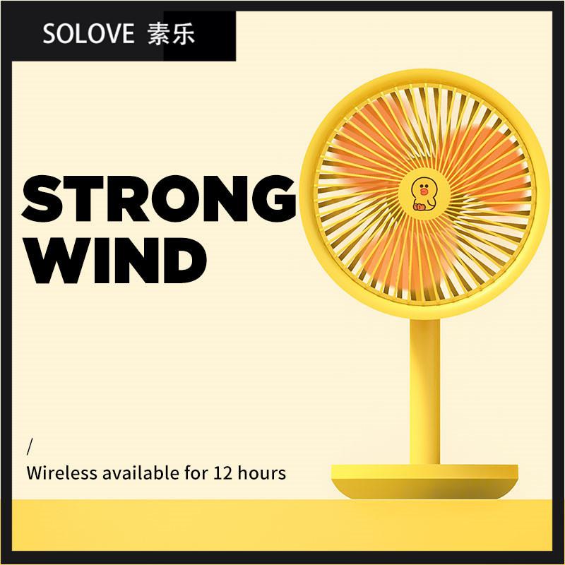 Quạt Mini Để Bàn Solove Line-F5, Dung Lượng Pin 4000MAh Jintlarge, Có Thể Sạc Bằng Cổng USB, Có Thể Rẽ Trái Và Phải 60o, Có 3 Mức Gió Tùy Chỉnh