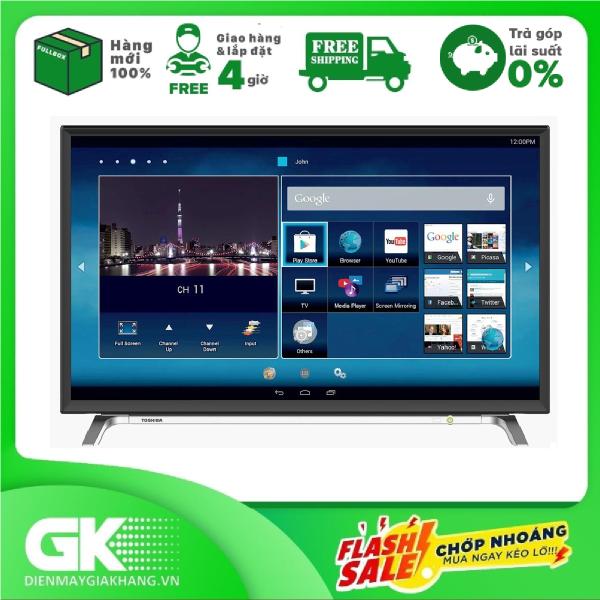 Bảng giá Smart Tivi Toshiba 43 inch 43L5650