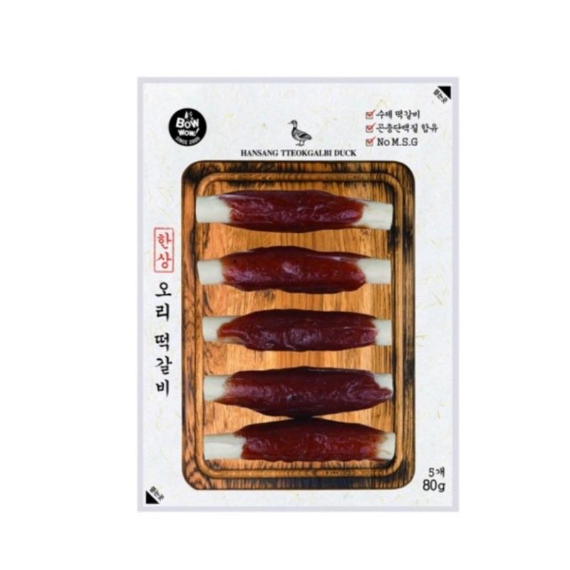 Que thịt nướng quấn sữa Hàn Quốc cho chó