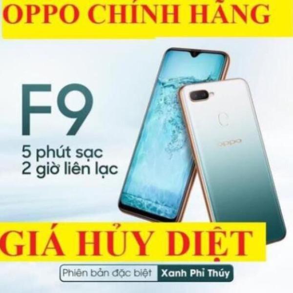 điện thoại Oppo F9 ram 6G rom 128G đủ màu  Chính hãng 2sim - Camera Siêu nét, Chiến LIÊN QUÂN/PUBG mướt