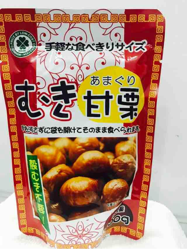Fuji039 Hạt dẻ bóc vỏ Nhật Bản Mukiamaguri Hạt dẻ Nhật Bản 100g, むき甘栗 100g 美味しい 旨い 手軽.