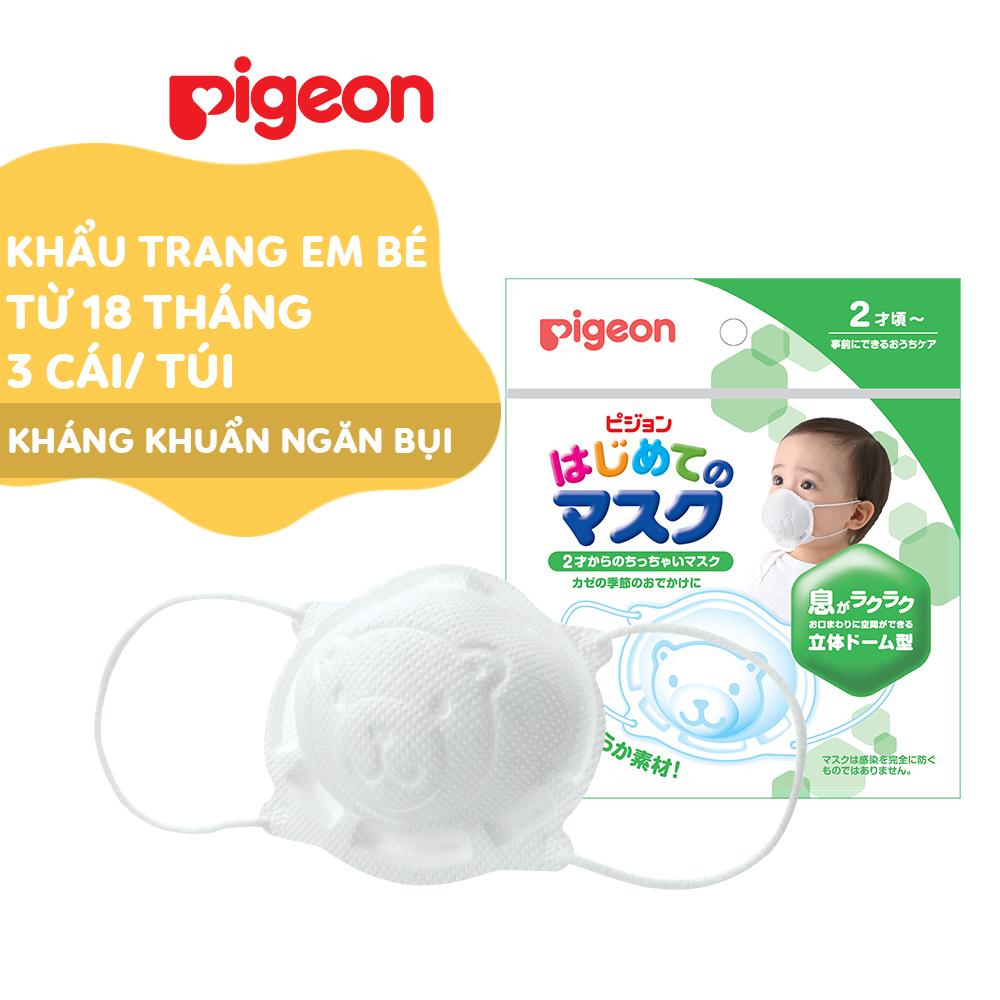 Khẩu trang em bé Pigeon 3 cái/túi (18 tháng +)