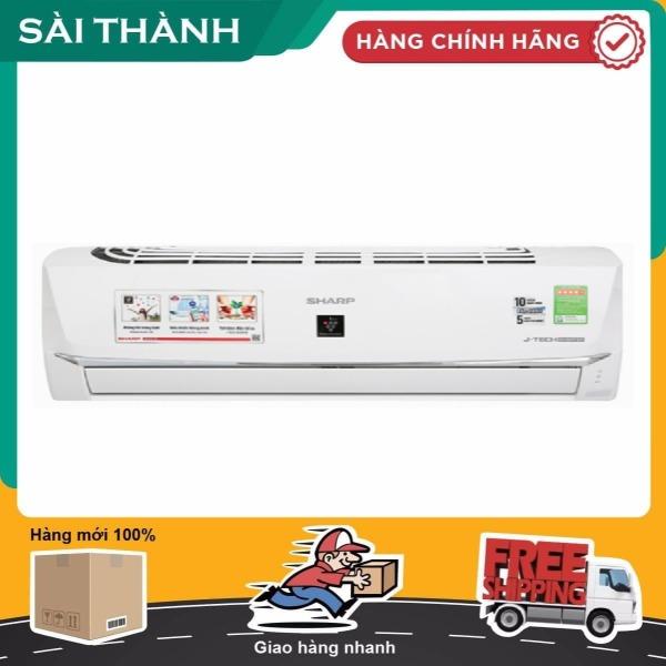 Bảng giá Máy lạnh Sharp Wifi Inverter 1 HP AH-XP10WHW - Điện máy Sài Thành