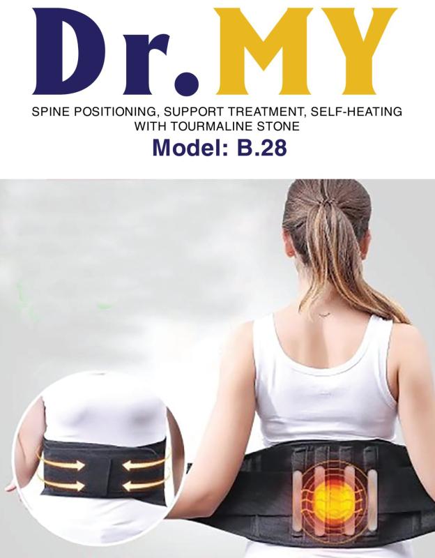 Đai lưng định vị và hỗ trợ điều trị có tác dụng làm ấm nóng Dr.MY. Model: B.28