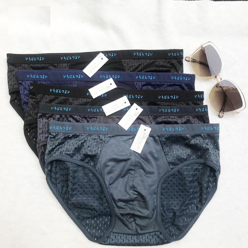 [HCM]Combo 5 quần lót tam giác nam thông hơi xuất Nhật - chất liệu thông hơi cực mát - co giãn 4 chiều rất tốt - quần sịp nam - HIN Fashion S02