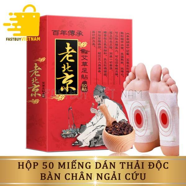 Hộp 50 miếng dán thải độc bàn chân Bắc Kinh, miếng dán ngải cứu thải độc tố qua gan bàn chân giúp giấc ngủ ngon hơn, đẹp da, loại bỏ độc tố ,giảm nóng trong người, táo bón, đầy bụng đầy hơi,
