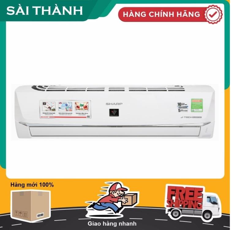 Máy lạnh Sharp Wifi Inverter 1 HP AH-XP10WHW - Điện máy Sài Thành