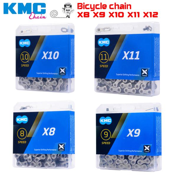Mua Xích KMC 8-11 Tốc Độ