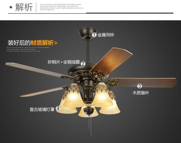 Quạt trần trang trí cánh gỗ Liang Dijia HJ-050T (Có điều khiển từ xa) + Bảo hành 10 năm
