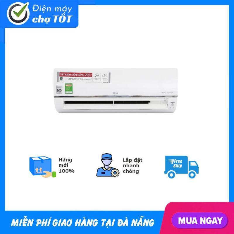 Bảng giá Máy lạnh LG Inverter 1.0 Hp V10ENW