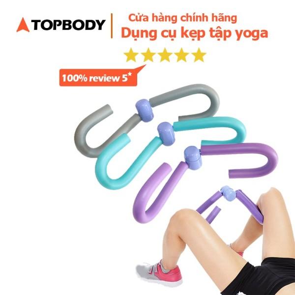 Dụng cụ kẹp tập yoga toàn thân tiện lợi tại nhà, cơ thể cân đối, săn chắc TOPBODY