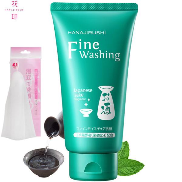 [Hàng Nhật chính hãng] Sữa Rửa Mặt HANAJIRUSHI Sake 150G dành Cho Da Dầu, giúp giảm mụn và vết thâm, tránh sạm da, thu hẹp lỗ chân lông cao cấp