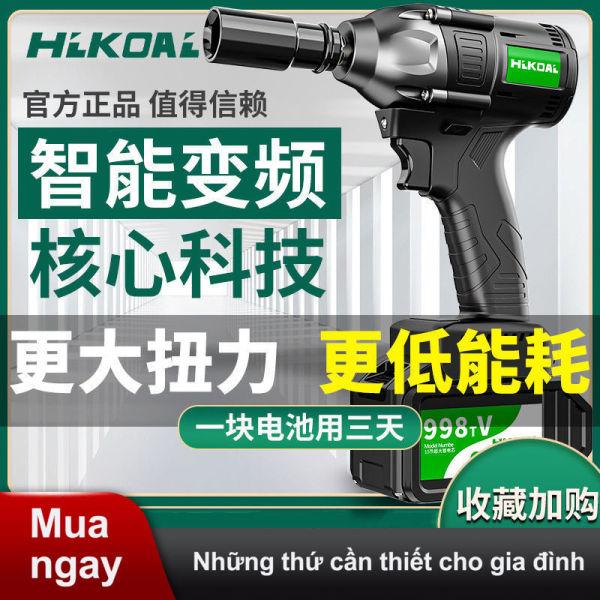 Cờ lê điện không chổi than mô-men xoắn cao tác động tự động sửa chữa kệ tay áo công nhân có thể sạc lại Máy khoan cắt điện lithium Bộ công cụ chế biến gỗ