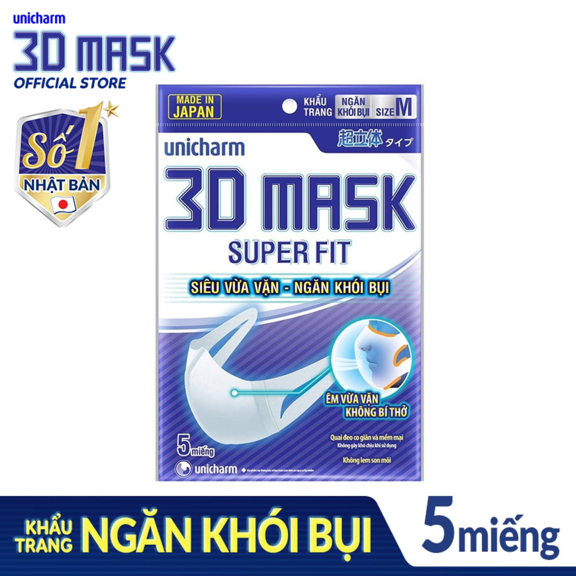 Khẩu trang ngăn khói bụi Unicharm 3D Mask Super Fit size M gói 5 miếng