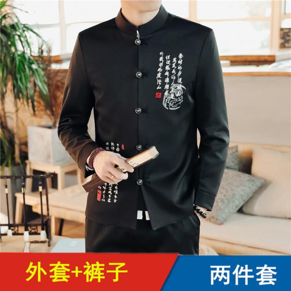 Trung Quốc Phong Cách Đồ Nam Trang Phục Thời Hán Bộ Hai Chiếc Phù Hợp Với Cổ Áo Quần Áo Phong Cách Tôn Trung Sơn Nam Thanh Niên Ôm Body Phong Cách Trung Hoa Âu Phục Nam Thêu Áo Kiểu Tàu