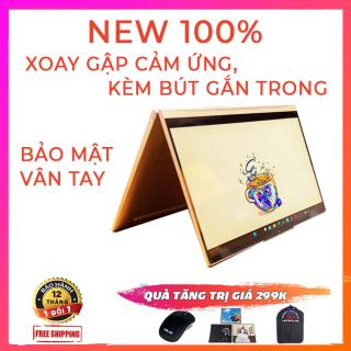 (MỚI 100%) Lenovo Yoga C940 14IIL Rose Gold, Xoay Gập Cảm Ứng, Kèm Bút Gắn Trong, Bảo Mật Vân Tay, i7-1065G7, RAM 12G, SSD 256G NVMe, VGA Intel Iris Plus G7, Màn 14 FullHD IPS, Touch, 100% sRGB, 400nits thumbnail