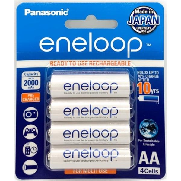 Pin Sạc AA Eneloop 2000 mAh MADE IN JAPAN Tặng kèm hộp đựng Pin