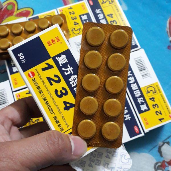 Dạ dày 1234 - Bao tử 1234 giá rẻ