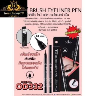 Bút dạ kẻ mắt nước Odbo Tiny Brush Eyeliner Pen - nood332, chuỗi cửa hàng Baby Crush chuyên phân phối các sản phẩm làm đẹp uy tín số 1 Tây Nguyên, cam kết 100% hàng chính hãng nội ngoại nhập thumbnail