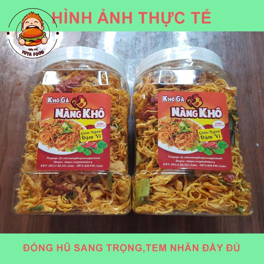 500g Khô Gà Lá Chanh Loại 1 Siêu Ngon (giòn Ngon - đậm Vị) By Ăn VẶt Yotafood.