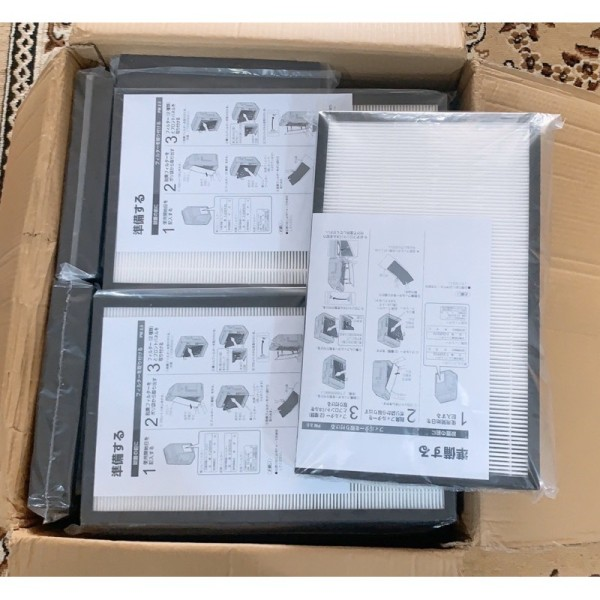 Màng Lọc không khí 3 lớp Panasonic F-VXE60-W, F-VXF65-W, F-VXF70-N, F- VXE60-S, F-VXF65-S, F-VXF65-T, F-VXE65-S