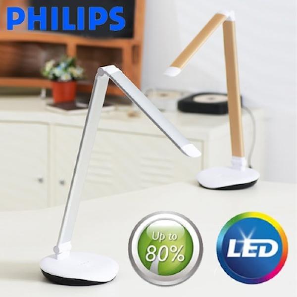 [HCM]Đèn bàn Led Lever 72007 Philips  - màu Gold hoặc Silver [Philips chính hãng]