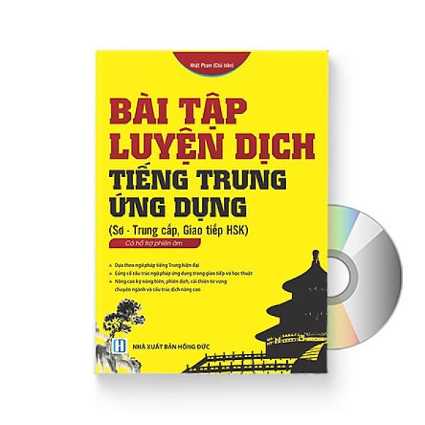 Sách- Bài tập luyện dịch tiếng Trung ứng dụng (Sơ -Trung cấp, Giao tiếp HSK)+DVD quà tặng
