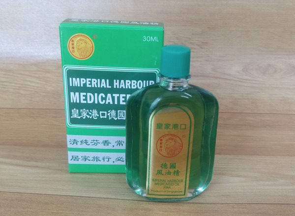 Dầu Gió Xanh Sư Tử Đỏ 30 ml Singapore hương thơm Tinh dầu Bạch đàn ,Diệp lục thành phần từ thiên nhiên
