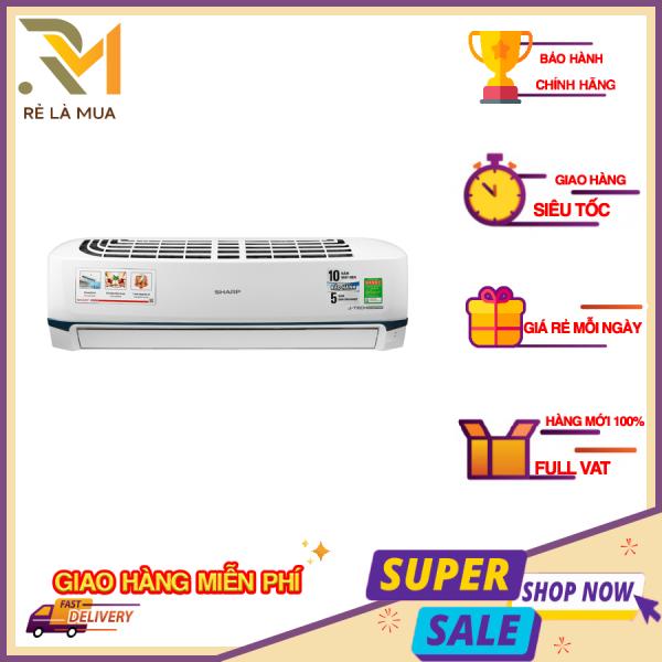 Bảng giá Máy lạnh Sharp Inverter 2 HP AH-X18XEW - công nghệ J-Tech Inverter, Lưới bụi polypropylene mang lại không khí trong lành