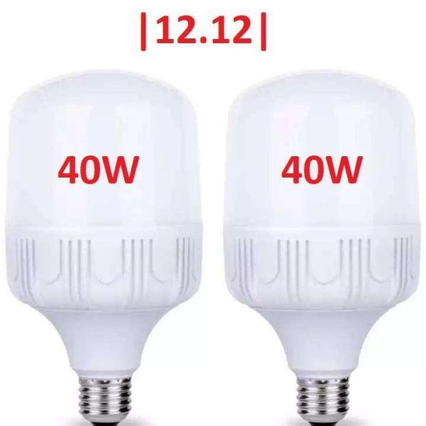 Bộ 4 bóng đèn Led trụ 40W Siêu sáng - tiết kiệm điện (Trắng)
