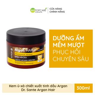 Kem ủ phục hồi tóc khô xơ, hư tổn nặng Dr. Sante Argan Hair 300ml thumbnail