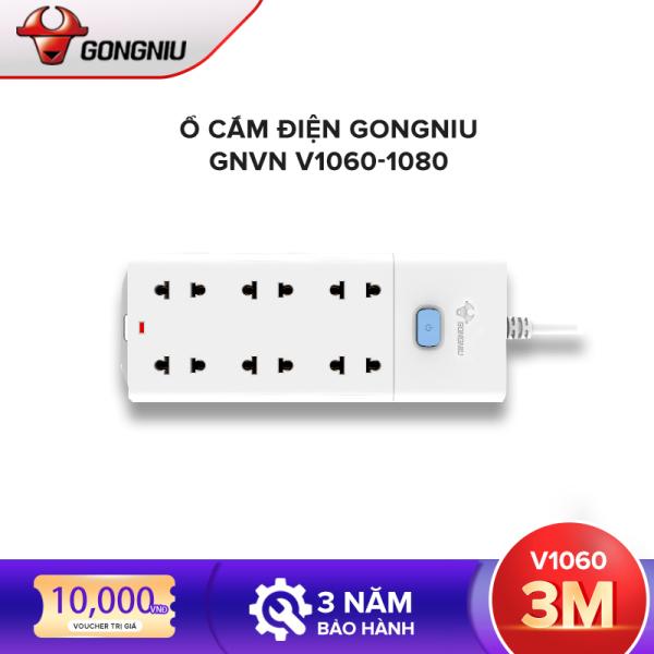 Ổ cắm điện đa năng Gongniu  GNVN V1060-1080- Công suất 10A/250V/2500W - Hàng chính hãng 100% bảo hành toàn quốc 3 năm
