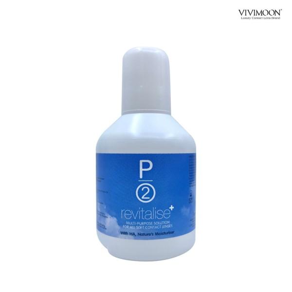 Giá bán Nước ngâm kính áp tròng P2 Revitalise+ cấp ẩm 2 lớp cao cấp VIVIMOON 120 ml