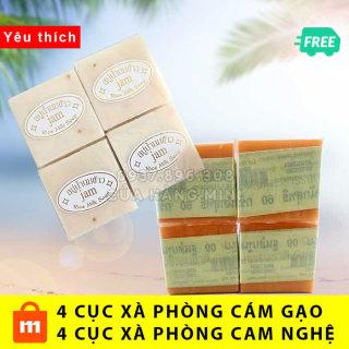 HOT Combo 4 Cục Xà Phòng Cám Gạo và 4 Cục Xà Phòng Cam Nghệ Galong Thái Lan thumbnail