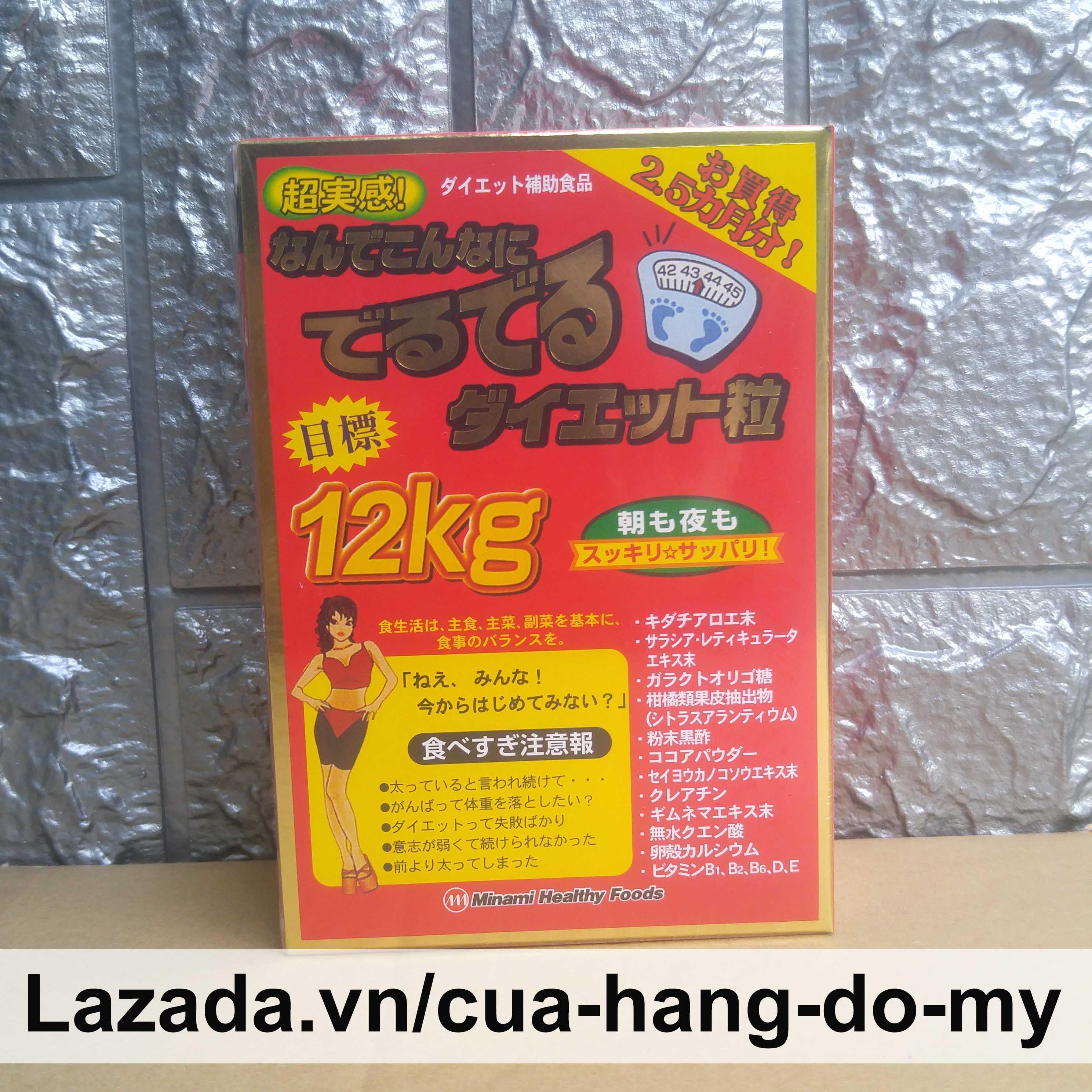 Viên Hỗ Trợ Giảm Cân 12kg Minami Healthy Foods Của Nhật 75 gói - 450 viên 75 ngày dùng nhập khẩu