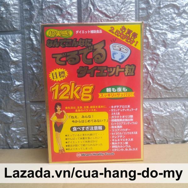 Viên Hỗ Trợ Giảm Cân 12kg Minami Healthy Foods Của Nhật 75 gói - 450 viên 75 ngày dùng