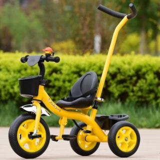 Xe 3 bánh có cán đẩy cho bé - xe đạp 3 bánh thumbnail