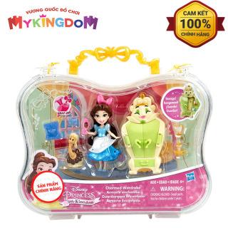 MY KINGDOM - Bell và những người bạn lạ kì DISNEY PRINCESS B8940 B5341 thumbnail