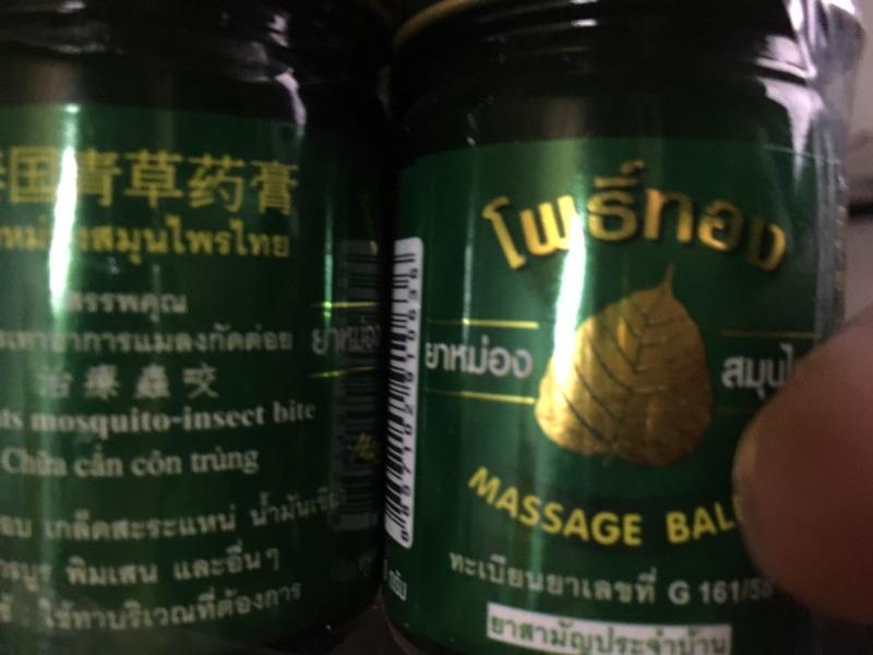 ComBo 2  Hũ Dầu Bồ đề Massage Balm Thái Lan Chính hãng 50gr 1hũ