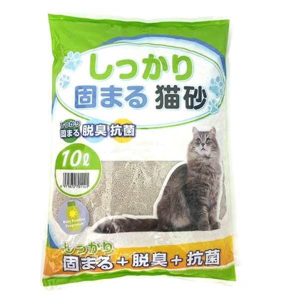 Cát Vệ Sinh Nhật Bản Cat Litter Kitty Pet Dành Cho Mèo 10L