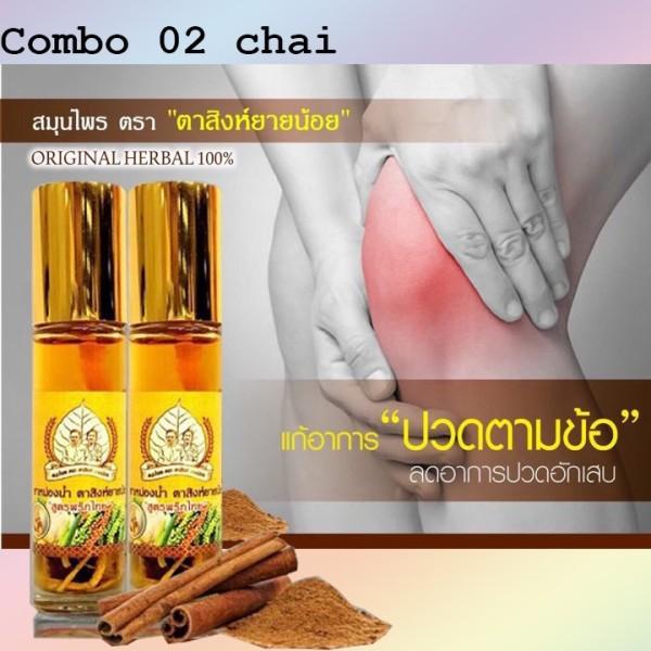 (Date:08/2023) [ GIẢM ĐAU HIỆU QUẢ ] Combo 02 chai x 8cc Dầu Lăn Thảo Dược Lá Bồ Đề ORIGINAL HERBAL Massage Oil Thái Lan.