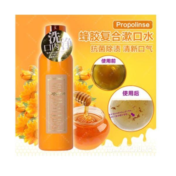 Nước súc miệng Propolinse Nhật Bản 600 ml giá rẻ